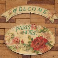 Paris Hotel, ξενοδοχείο στην Ξάνθη