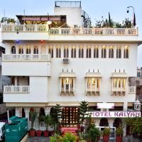 Hotel Kalyan, hotel in Jaipur