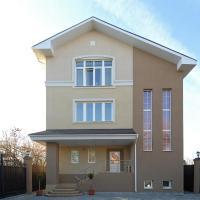 Maks Haus