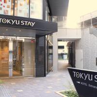 新宿東急酒店,東京的飯店