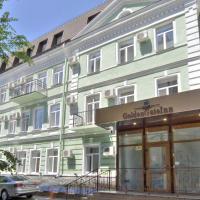 Golden Gate Inn, отель в Киеве
