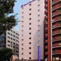 Daiwa Roynet Hotel Hakata-Gion, hotel in Fukuoka