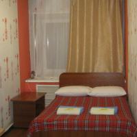 Мини-Отель Страйк, отель в Кызыле