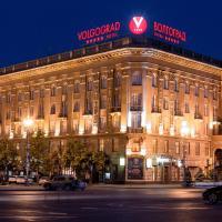 Гостиница Волгоград, отель в Волгограде