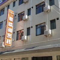 Starry Inn