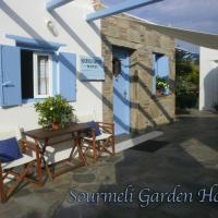Sourmeli Garden Hotel , ξενοδοχείο στη Μύκονο Χώρα