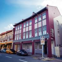 The Keong Saik Hotel (SG Clean, Staycation Approved)