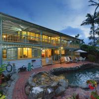 Lilybank Guest House, hotel in Cairns