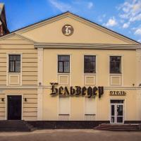 Belvedere, отель в Томске