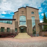 Крона Отель и СПА, отель в Бердске