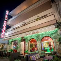 Aktaion Hotel, hotel in Monemvasia