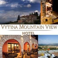 Vytina Mountain View Hotel, hotel in Vitina