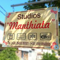 Manthiata Studios