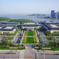 Yinchuan International Convention Centre