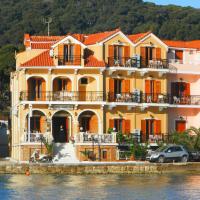 Hotel Aggelos Kefalonia, ξενοδοχείο στο Αργοστόλι