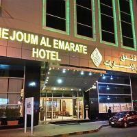Nejoum Al Emarat, hotel in Sharjah