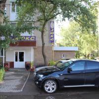 Lux Hotel na Nizhegorodskoy, отель в Арзамасе