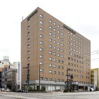 Daiwa Roynet Hotel Toyama, hotel near Toyama Airport - TOY, Toyama