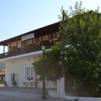 Pension Vergina, hotel in Vergina