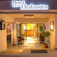 Thalassies, hotel in Limenaria