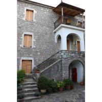 Maleatis Apollo Guesthouse
