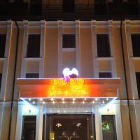 СПА - Отель Dodo, отель в Житомире