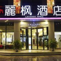 Lavande Hotel Zhanjiang Guomao, отель в городе Чжаньцзян