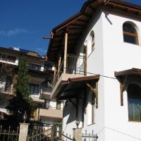 Centaur Family Hotel, hotel in Rila