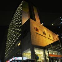 Shijiazhuang International Building Hotel, отель в Шицзячжуане