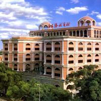 Guangdong Victory Hotel, hotel Kuangcsouban