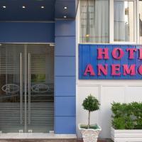 Anemoni Piraeus Hotel