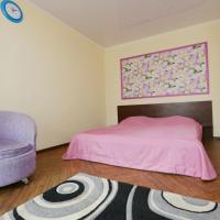 Duglas Park Haus Apartments