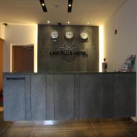 라인플러스 호텔