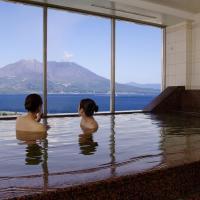 가고시마에 위치한 호텔 가고시마 선 로열 호텔