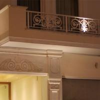Hotel Urania, hotel in Preveza