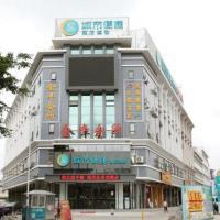 City Comfort Inn Zhaoqing Guangning Branch