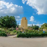 Kibbutz Gesher Hospitality, хотел в Gesher