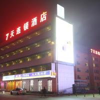 7Days Inn Datong Railway Station, hotel in Datong