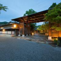 Sekitaitei Ishida, hotel in Achi