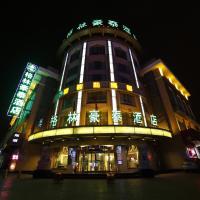 GreenTree Inn Yinchuan East Beijing Road Branch