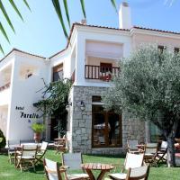 Ξενοδοχείο Παράλιο, ξενοδοχείο στο Ποσείδι