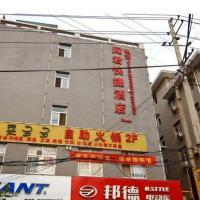 Lintong Wenjun Express Hotel, hotel in Lintong