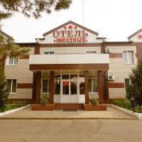 Отель Звездный, отель в Лабинске
