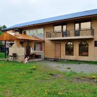 Kamchatskiy Stil' Hostel
