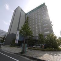 Hotel Route-Inn Saga Ekimae, hotel in Saga