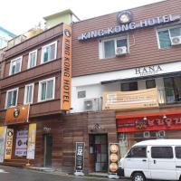 Kingkong Hotel Myeongdong