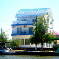 Marina House, hotel in Sulina