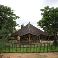 Le Baobab, hotel in Bamako