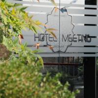 Hotel Meeting, hotel in Ciampino