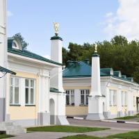 Moskovskaya Zastava Hotel, hotell i Kostroma